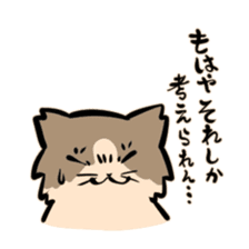 Bakenekodomo[Oh right!] sticker #10470731