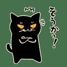 Bakenekodomo[Oh right!] sticker #10470732