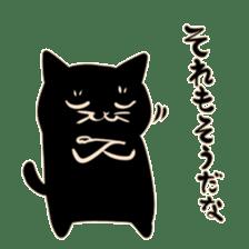 Bakenekodomo[Oh right!] sticker #10470733