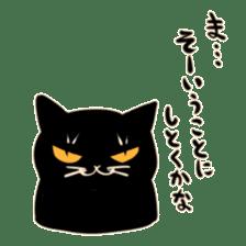 Bakenekodomo[Oh right!] sticker #10470735