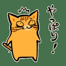Bakenekodomo[Oh right!] sticker #10470736