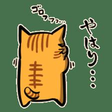 Bakenekodomo[Oh right!] sticker #10470738