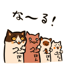 Bakenekodomo[Oh right!] sticker #10470741