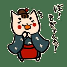 Bakenekodomo[Oh right!] sticker #10470742
