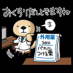 Rakko-san 6