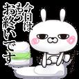 ひとえうさぎ | LINE STORE