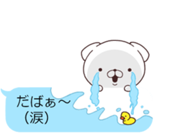 Daily Lives of cute white dogs special! sticker #10477564