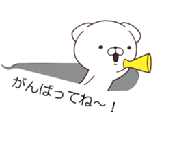 Daily Lives of cute white dogs special! sticker #10477576