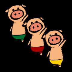 Eternal piglet