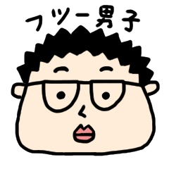 Man of glasses