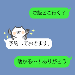 "Soft cat ""markup balloon Sticker"""