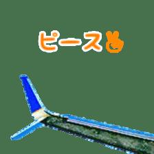 Airplane Sticker sticker #10493444