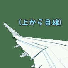 Airplane Sticker sticker #10493445