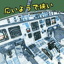 Airplane Sticker sticker #10493446