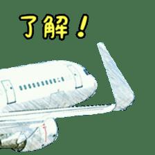 Airplane Sticker sticker #10493448