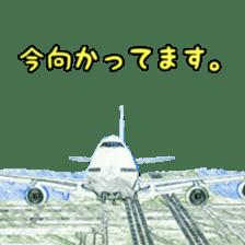 Airplane Sticker sticker #10493449