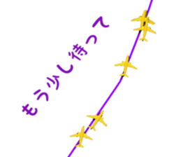 Airplane Sticker sticker #10493450