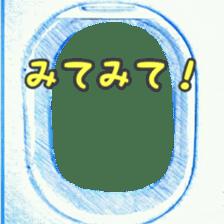 Airplane Sticker sticker #10493473