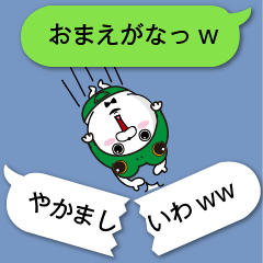 fukidasikarahige4