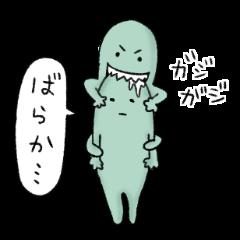 Kankoromochi Taro -Goto dialect-