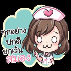 พยาบาลที่รัก