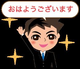 Businessman in Japanese sticker #10509000