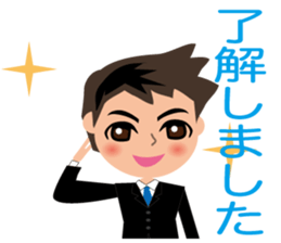 Businessman in Japanese sticker #10509002