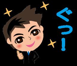 Businessman in Japanese sticker #10509004
