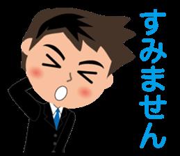 Businessman in Japanese sticker #10509005