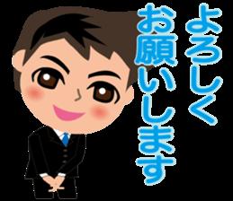 Businessman in Japanese sticker #10509006