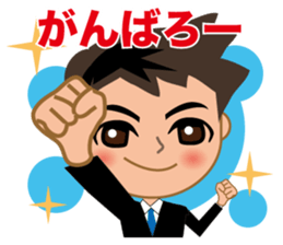 Businessman in Japanese sticker #10509009