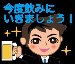Businessman in Japanese sticker #10509011