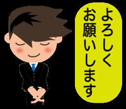 Businessman in Japanese sticker #10509015