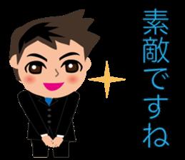 Businessman in Japanese sticker #10509017