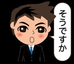 Businessman in Japanese sticker #10509019
