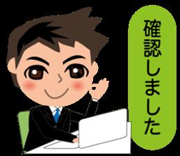 Businessman in Japanese sticker #10509021