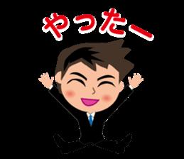 Businessman in Japanese sticker #10509022
