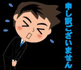 Businessman in Japanese sticker #10509025