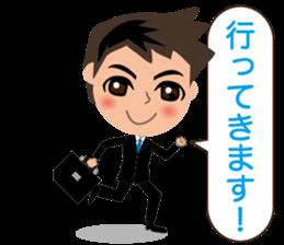 Businessman in Japanese sticker #10509029