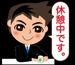Businessman in Japanese sticker #10509030