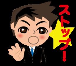 Businessman in Japanese sticker #10509031