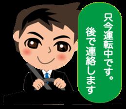 Businessman in Japanese sticker #10509032