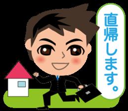 Businessman in Japanese sticker #10509034