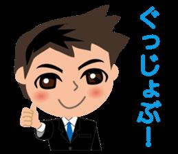 Businessman in Japanese sticker #10509038