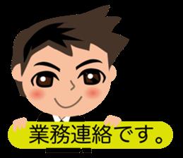 Businessman in Japanese sticker #10509039