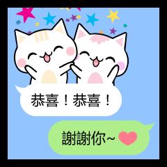 Mi Mi & Miao Miao - Daily Conversation