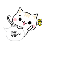 Mi Mi & Miao Miao - Daily Conversation sticker #10518920