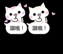 Mi Mi & Miao Miao - Daily Conversation sticker #10518923