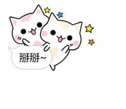 Mi Mi & Miao Miao - Daily Conversation sticker #10518925