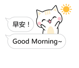 Mi Mi & Miao Miao - Daily Conversation sticker #10518926